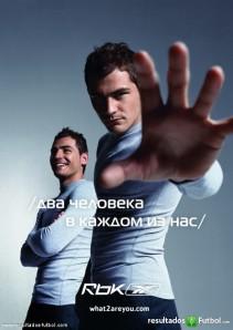 casillas-anuncio-reebok-rf_428